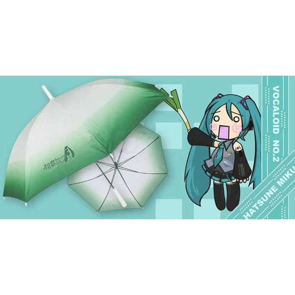 スギちゃんみたいに喋りながら梅雨を迎えるぜぇ〜