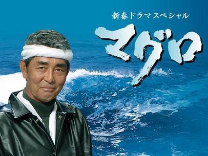 魚を飼育している人〜!