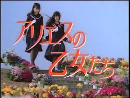 12星座【地雷女】ランキング 蠍座はねちっこい愛で、別れても恋人気取り!