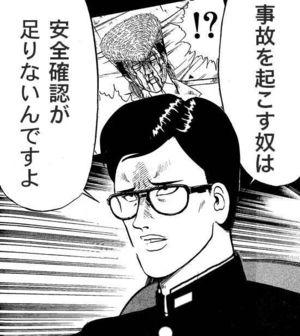 大島優子さん 乗用車で物損事故…けがなし