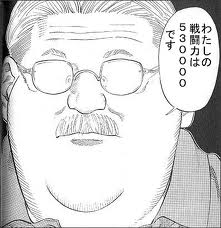 実写化してほしくないマンガ・アニメ
