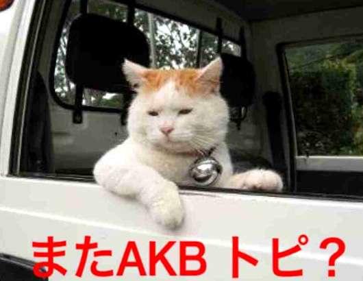 高橋みなみ、会見で「AKB」使用禁止の異例要請…「元いたグループ」と表現