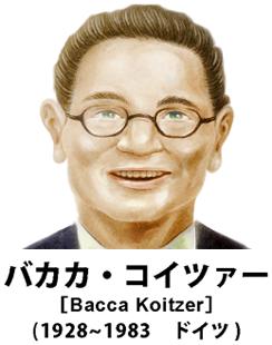 安藤美姫、恋人・ハビエルと大胆ポーズ「マラゲーニャカップル」