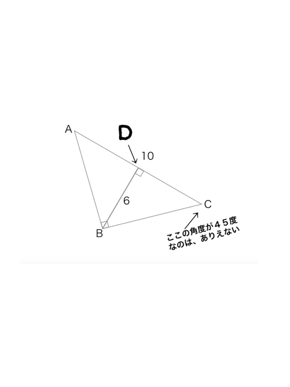 「三角形の面積を求めよ」Microsoftの入社試験に出された問題が超難問すぎると話題に!!