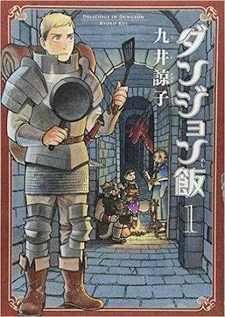 新巻が発売されたら買う漫画