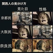 教育評論家・尾木直樹氏が京都人の対応にクレーム「親切ではない」