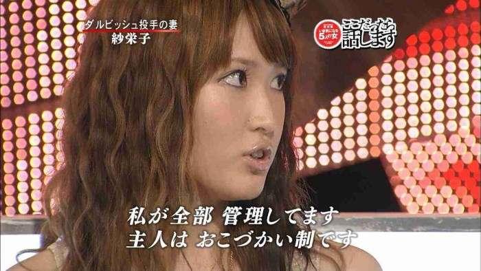 """紗栄子「泣きそうになった」""""反抗期""""の息子から愛のメッセージ"""