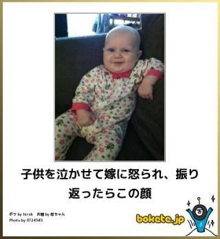 可愛い赤ちゃんの画像を貼るトピ