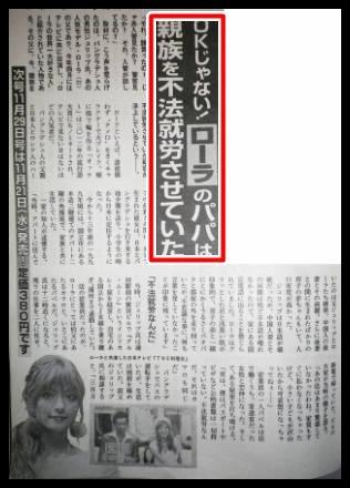 ワーキングホリデーに課税=日本の若者も悲鳴-豪