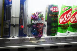全くやる気がない自動販売機の数々をまとめてみた