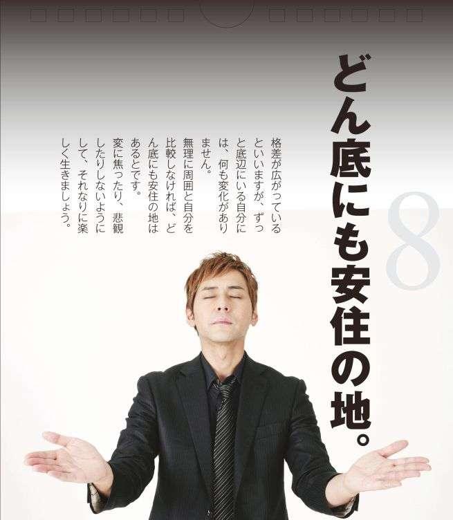 仕事を漢字二文字で表現して下さい!