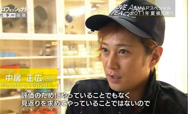SMAP中居正広、再び熊本訪問 笑福亭鶴瓶、岡村隆史と共に