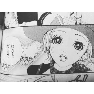 友達になりたくない漫画・アニメのキャラ