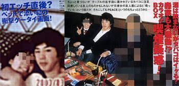 """森昌子&ワンオクTaka""""母の日""""2ショット「ママ幸せそう」「いい親子」"""