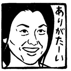 ナンシー関さん好きだった人、語りましょう