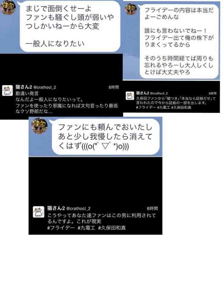 青学大の箱根駅伝優勝メンバーを捜査 「暴行受けた」と知人女性が被害届提出
