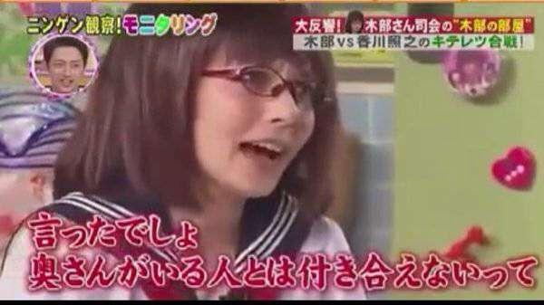 石田純一「(不倫には)いろんな種類がある」「一生懸命なやつと、ちょっとひでーなというのもあるし」
