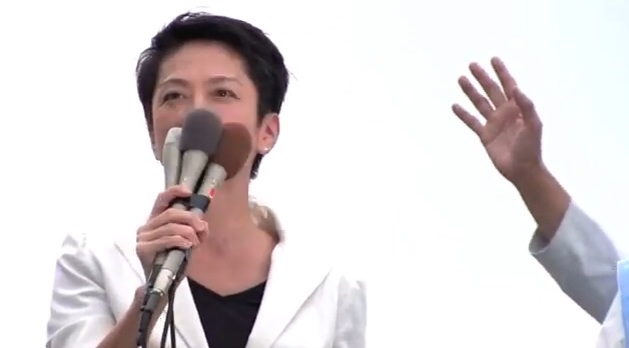 【苦手な人注意】演説中の蓮舫議員の背後に「あるはずのない手」が映っていると話題