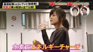 水素水ビジネスが進化し『吸う水素』が発売される…水素水の値段にすると2350万円分!