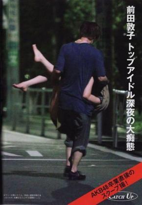 佐藤健 (俳優)の画像 p1_26