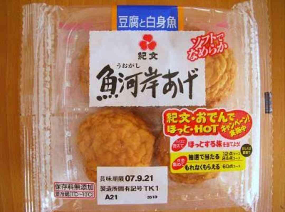 スーパーで買えるオススメの食べ物
