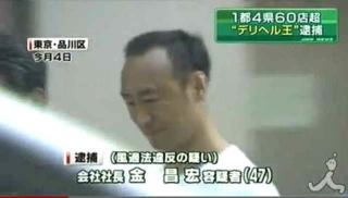 高島礼子、花王のCM降板!担当者「高知さんの逮捕を受け、イメージを考えて終了させていただくことに」