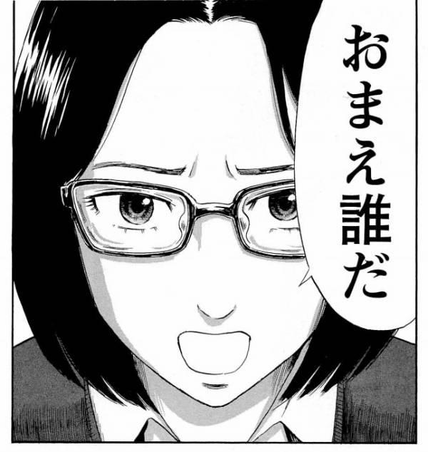 浜口順子が3歳年上の一般男性と結婚 9年半の愛実らせ決意新たに