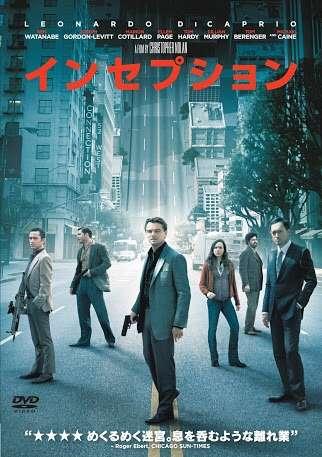 【ネタバレ注意】予想外の結末だったドラマ、映画