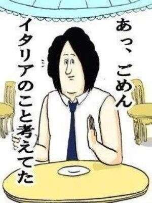 """水嶋ヒロ、突然の""""別れ""""宣告でファンから悲しみの声殺到"""
