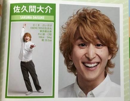 ジャニーズメンバーの笑顔の画像を貼るトピ