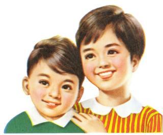 昭和を感じる画像を貼るトピ