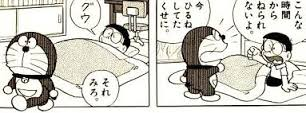 寝てばかりの人