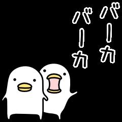 """矢口真里 渾身の""""セーラー服""""姿も「イタイ」の評価"""