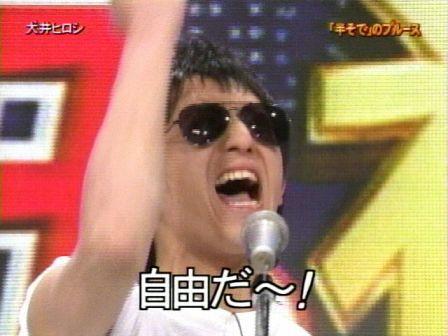 【実況&感想】火曜ドラマ「重版出来!」第8話
