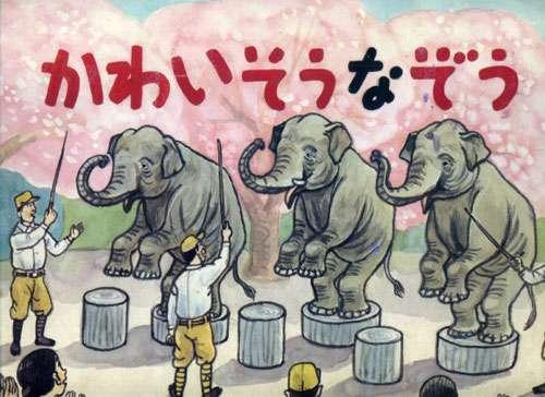 動物園の思い出