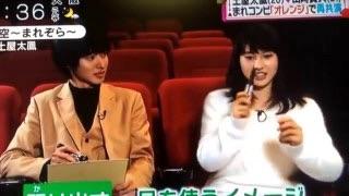 菅田将暉&二階堂ふみが沖縄料理店個室へ 熱愛の噂は?