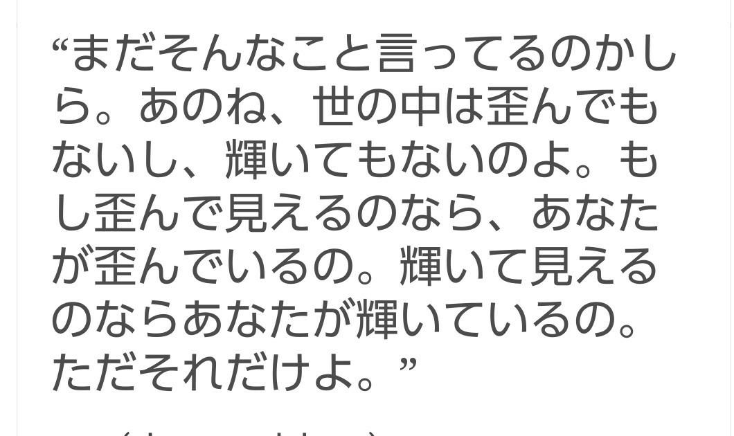がるちゃんポエム部(長文大歓迎)