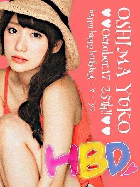 大島優子、後輩AKB総選挙へ警鐘「8回目いよいよダレてくる」