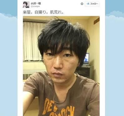 綾野剛、表現の自主規制に持論「日本が潔癖症になっている」
