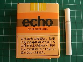 今吸ってるタバコの銘柄何ですか?