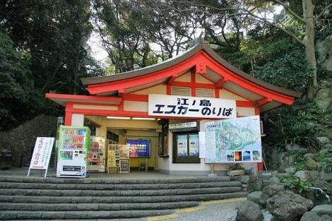 江ノ島、鎌倉 観光のおすすめコース
