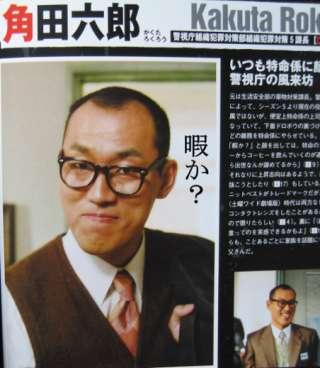 【実況・感想】真田丸(23)「攻略」