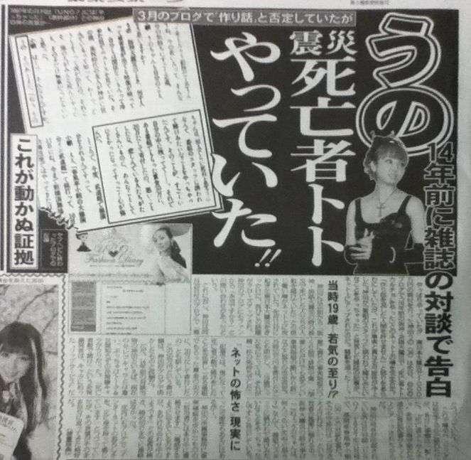 神田うの、窃盗事件報道1年で振り返る「なぜか私が叩かれた」