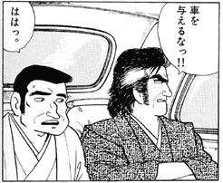 認知症82歳の車、3人次々はねる…新宿繁華街