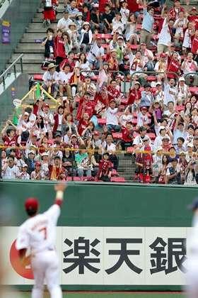 【プロ野球】東北楽天ゴールデンイーグルス好きな人