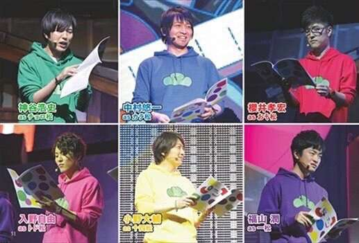 「おそ松さん」舞台化!6つ子キャスト&ビジュアル公開