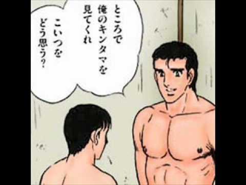 【本日の下ネタトピ】男性のアレの皮についてどう思うか