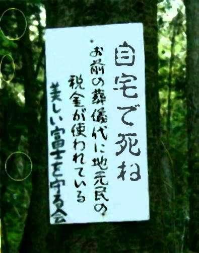 「死にたい…」別居報道の乙武洋匡氏から衝撃発言! 関係者が心配するほどに意気消沈か?