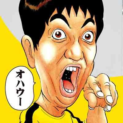 『ラスト・シンデレラ』見てた人〜!