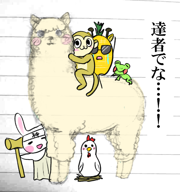 動物のイラストを描くトピ